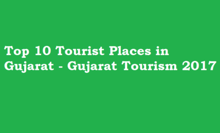 tourist places in gujarat