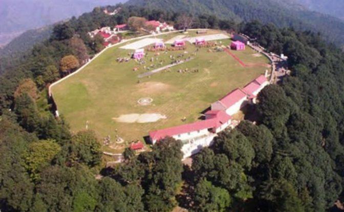Chail Cricket Ground