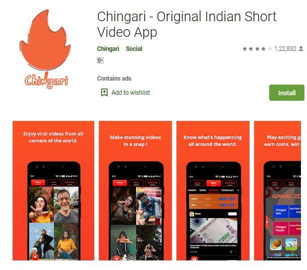 Chinagri App